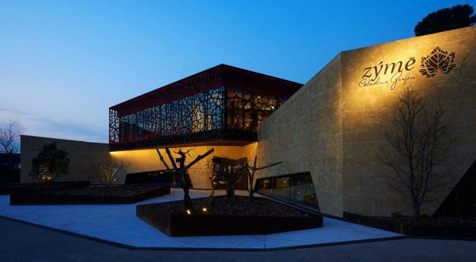 Kellerei Zyme - moderne Architektur
